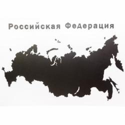 Карта-пазл Wall Decoration Российская Федерация с городами, 98х53 см, черная, MiMi