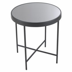 Столик кофейный Benigni серый, 42,5х46 см, Berg