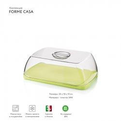 Блюдо для сыра с крышкой Forme Casa зелёное, Guzzini