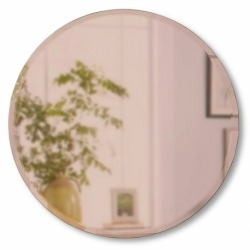 Зеркало настенное Hub d91 см медь, Umbra