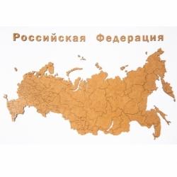 """Карта-пазл wall decoration """"Российская Федерация"""" с городами, 98х53 см коричневая, Mimi"""